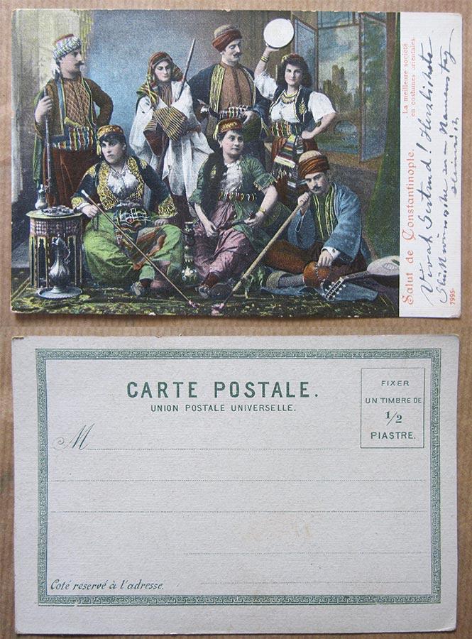 © Union postale universelle