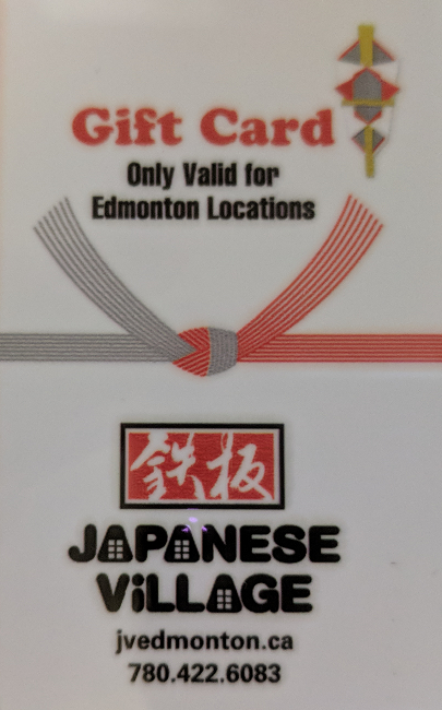 2017-11-21 - Japanese Village - Costco Card.png