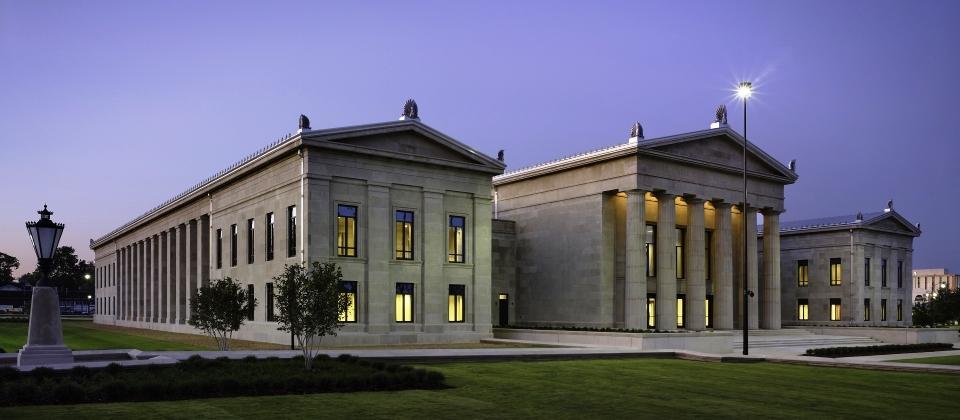 Tuscaloosa, AL Federal Courthouse
