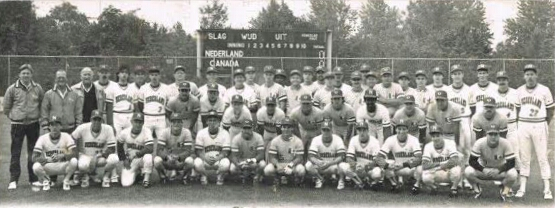 Team Canada with The Netherlands entry into the 13th annual Honkball tournament in Haarlem in 1984.