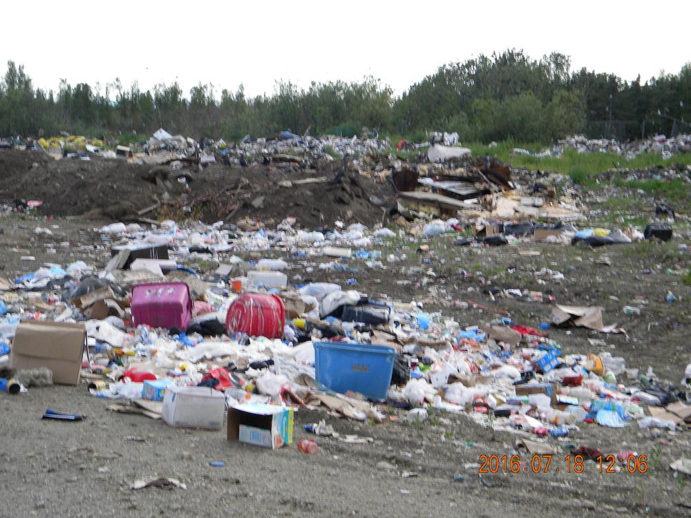 Shungnak dump.JPG