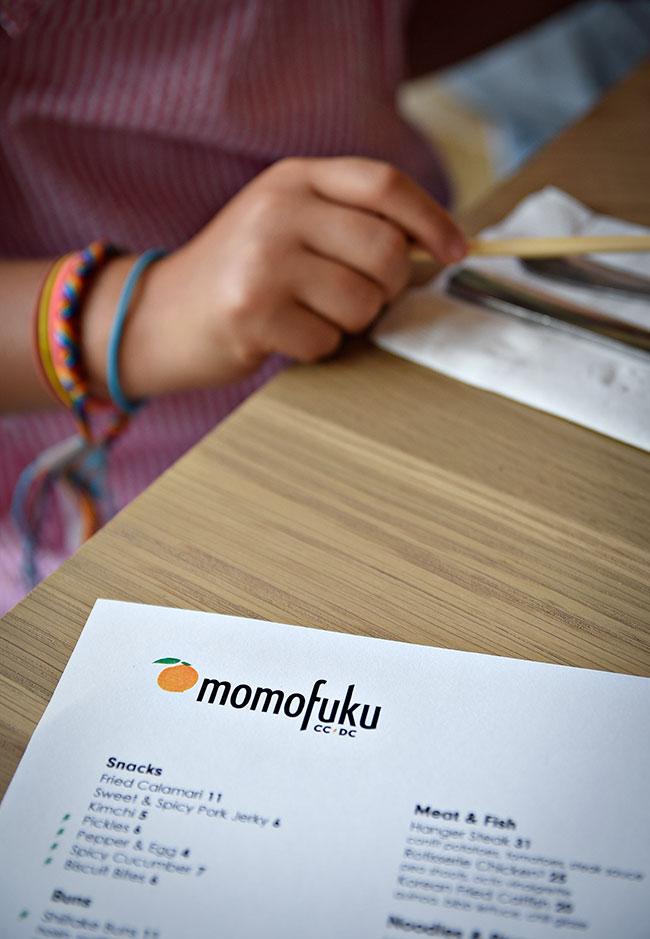 momofuku01.jpg