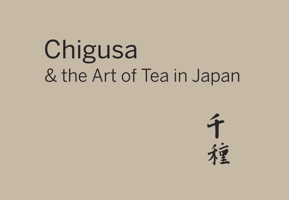 Chigusa-01.jpg