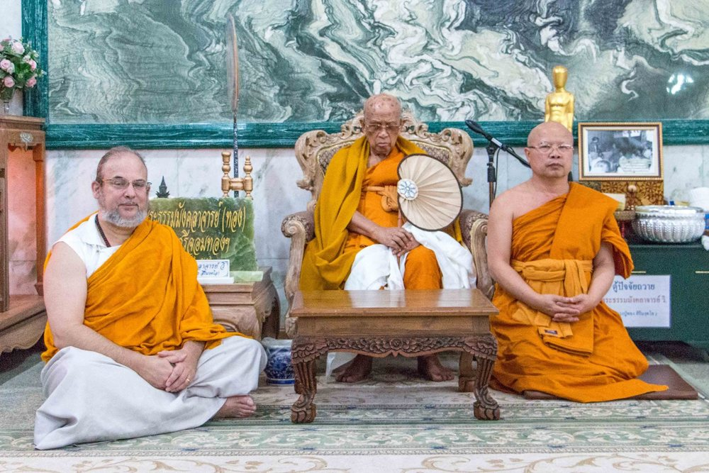 Ajarn Tong Lama Rangbar Chao Kun Shri.jpg