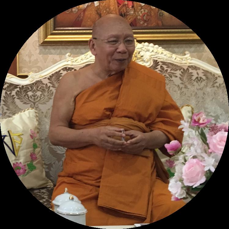 Phra Promwachirayan.png