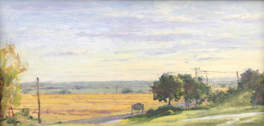 Evening at Balducci