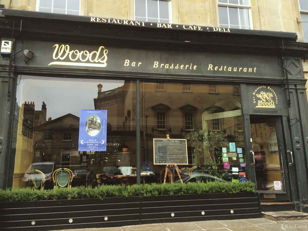 英 国 树 林 餐 厅   Woods Restaurant