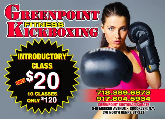 kickboxing_flyer_larger.png