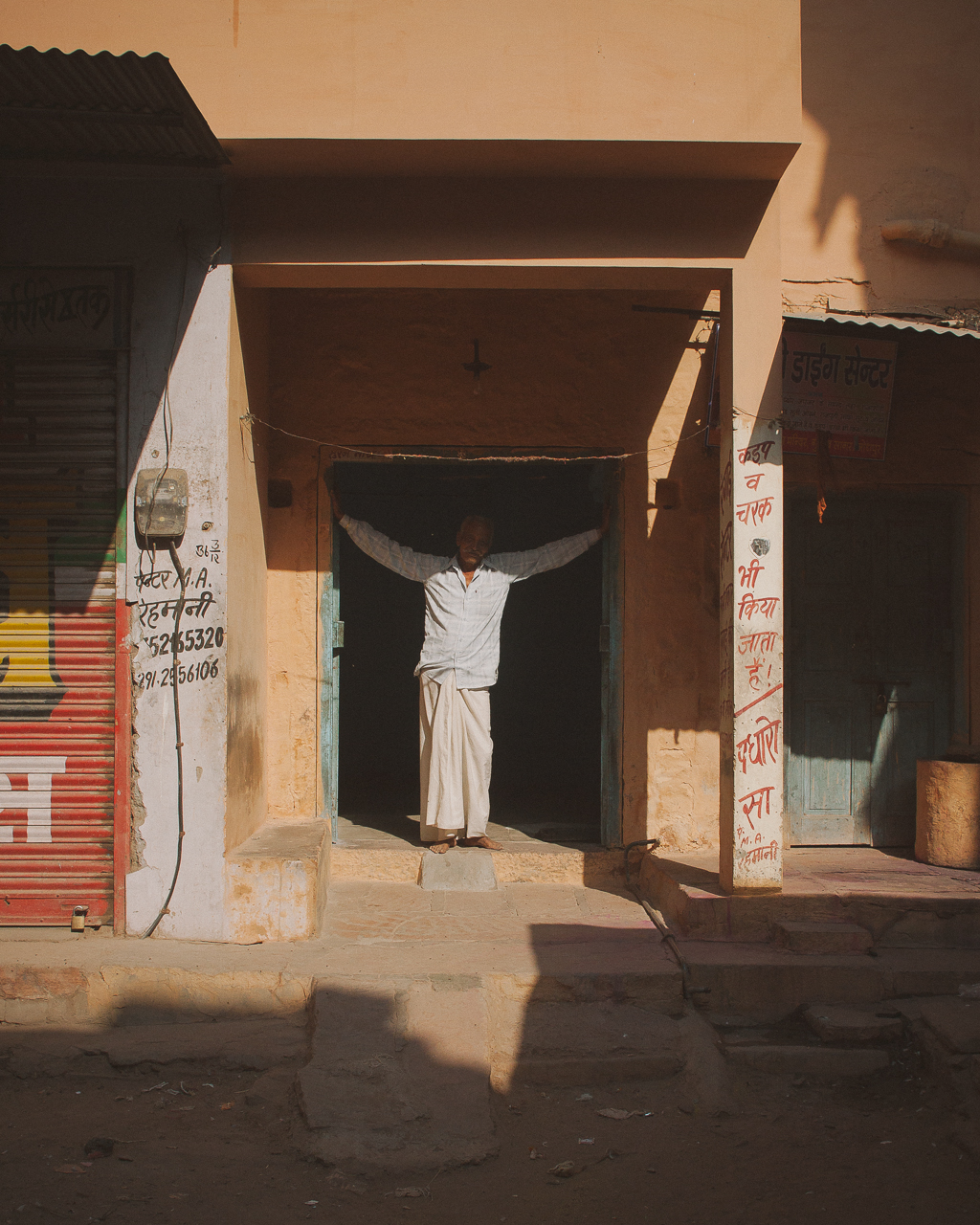 Jodphur - India