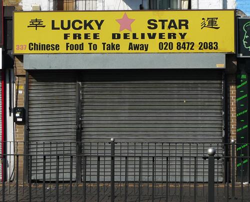 londonshopfronts :    Lucky Star, Barking Road E6