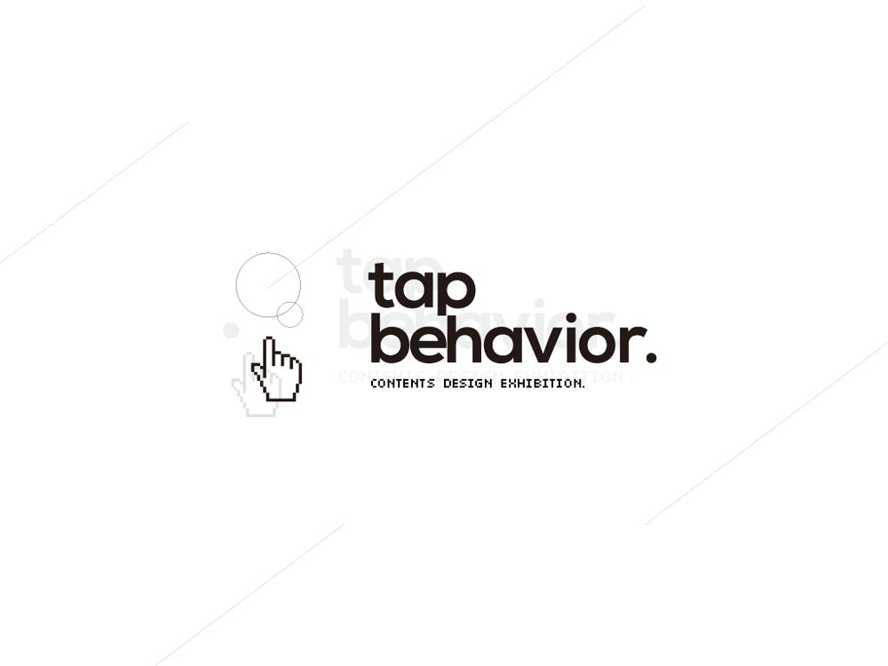 tapbehaviour_main.png