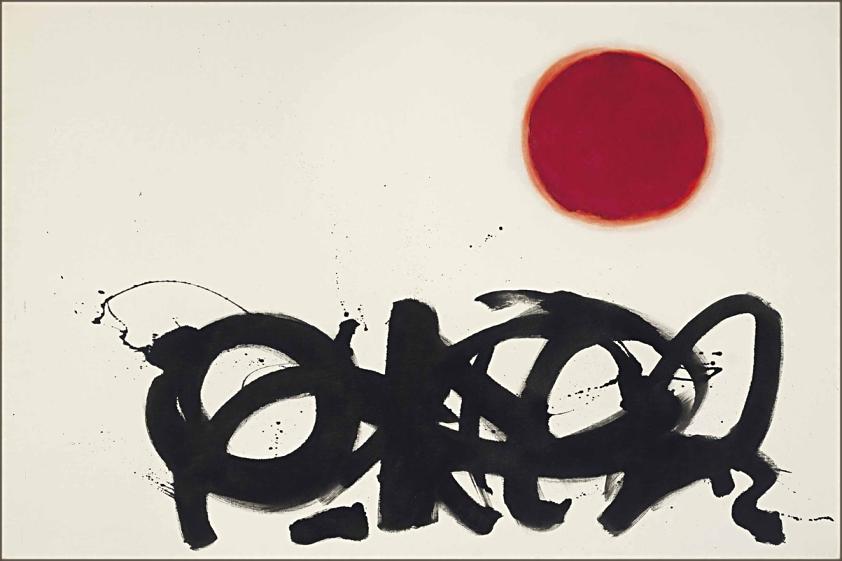 Balance, 1960