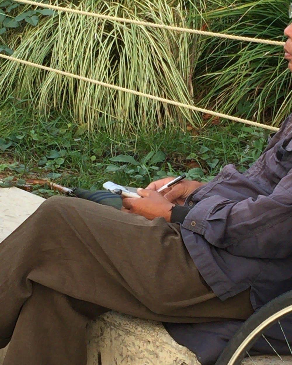 Nguyen Agnail