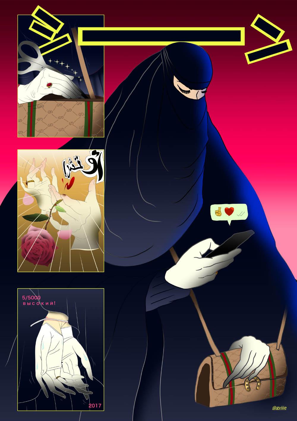 001 A Burka For Love.jpg