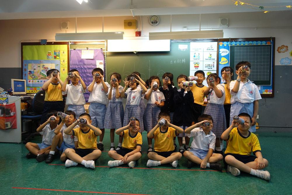 沙田慈航學校 - 小小科學家