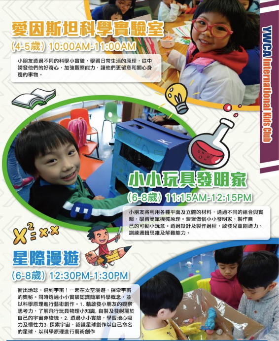 WTS_Leaflet (2018_May).png