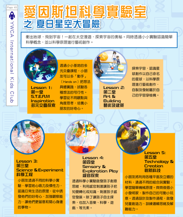 TKL_Leaflet (2018May).png
