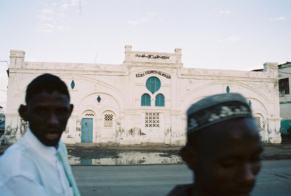 Djibouti Ecole.jpg