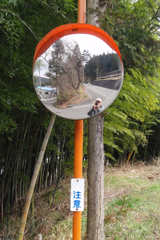 Japan_032609_0787.JPG