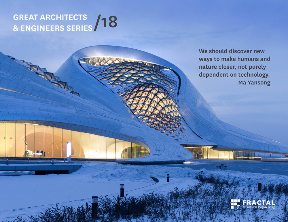 Harbin Opera House by MAD Architects.  Poster by Marco Cano
