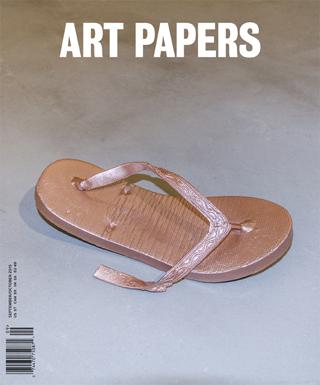 1.artpapers.jpg