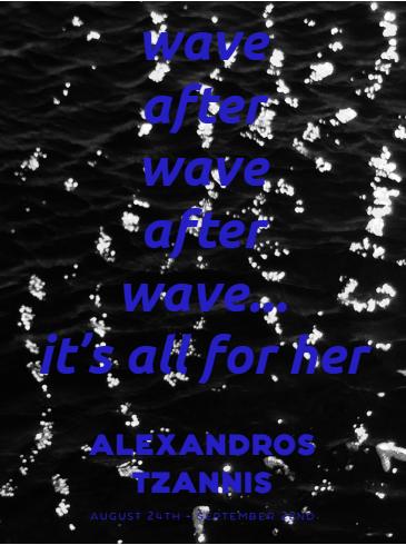 Alexandros Tzannis