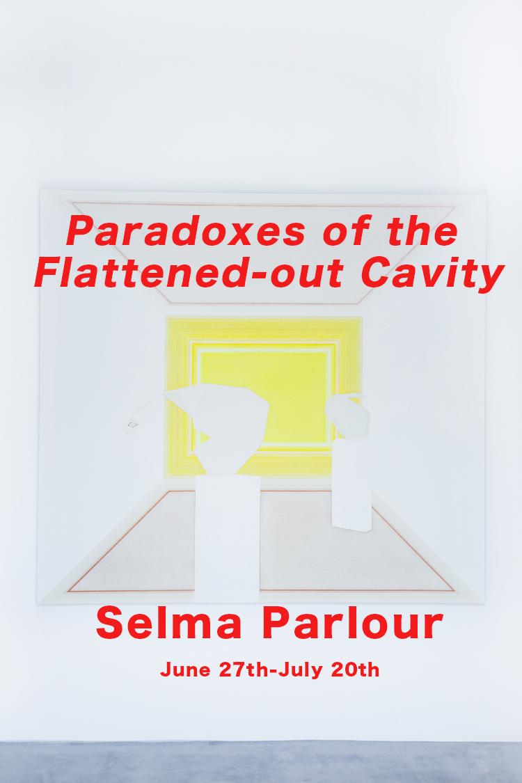 Selma Parlour