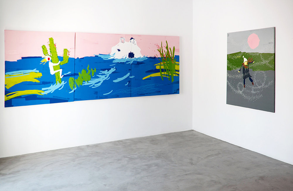 Maja Djordjevic_Installation view (I don't know you, but I love you)_2015_2.jpg