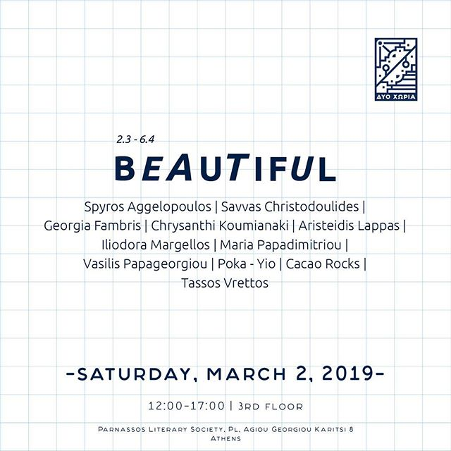 YOU ARE INVITED! 👉🏼Within the framework of its collaboration with Parnassos Literary Society in Athens, Dio Horia presents the group exhibition 'Beautiful' from 02 March to 06 April 2019.For the first time in the history of the iconic building on Karytsi Square, 11 contemporary visual artists from Greece and Cyprus engage in dialogue with works of eleven historical artists selected from the Society's collection. 👉At the beginning of December 2018, Dio Horia invited the artists Spyros Aggelopoulos, Tassos Vrettos, Chrysanthi Koumianaki, Aristeidis Lappas, Iliodora Margellos, Vasilis Papageorgiou, Maria Papadimitriou, Cacao Rocks, Poka-Yio, Georgia Fabris and Savvas Christodoulides to study the Parnassos Literary Society collection and chose an artwork, with which one of their own works is in direct dialogue, conceptually or technically. SEE YOU THERE! #beautiful #diohoria  #athens