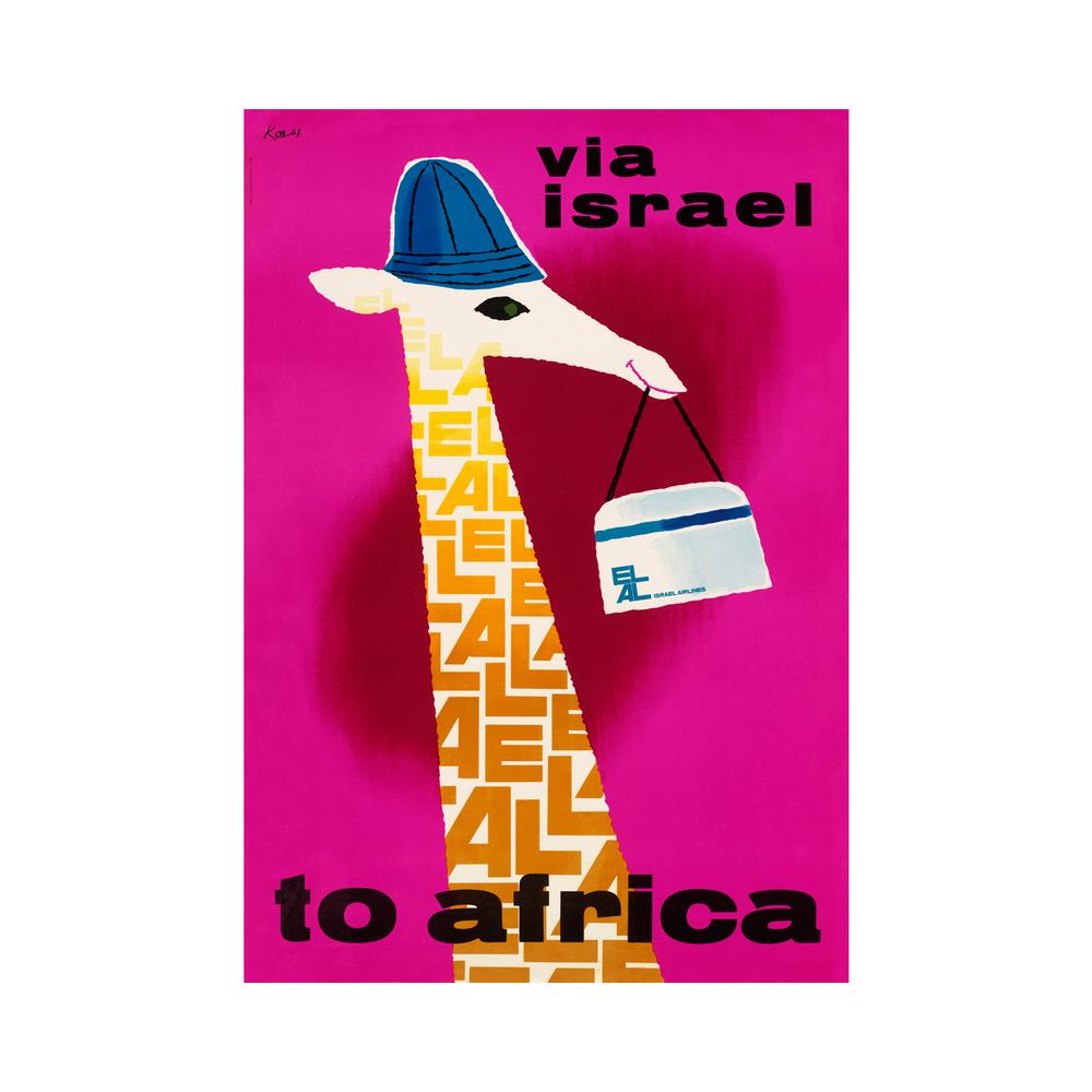 El-Al Giraffe Poster – 1963