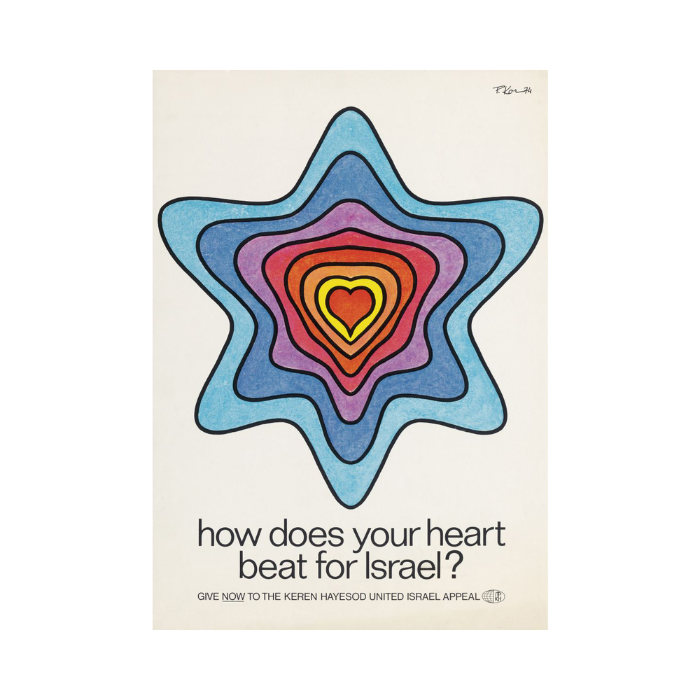Colorful Pulsating Heart – 1974