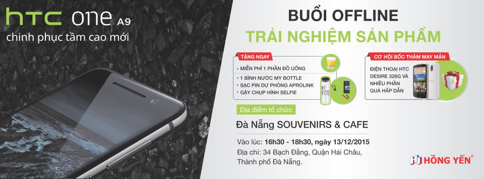 Event HTC A9 (1).png