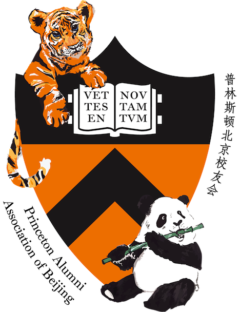 Princeton Alumni Association of Beijing
