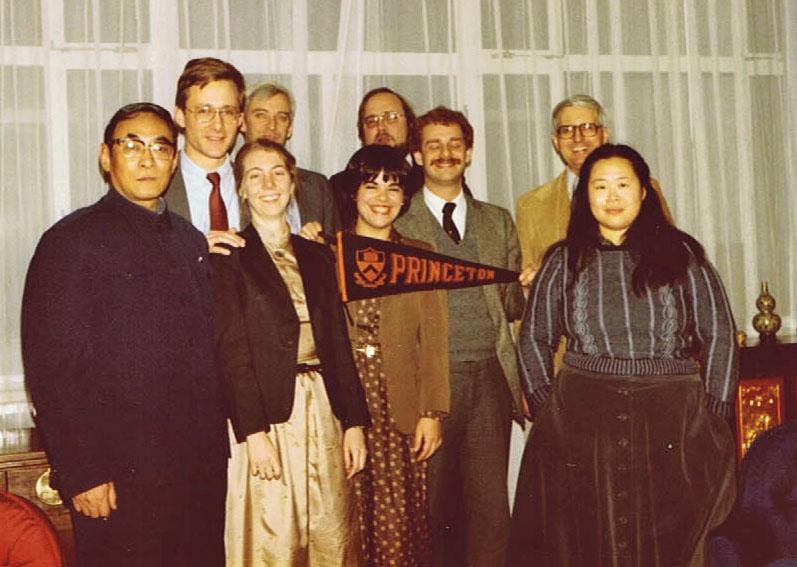 pclubbeijing1981a.jpg