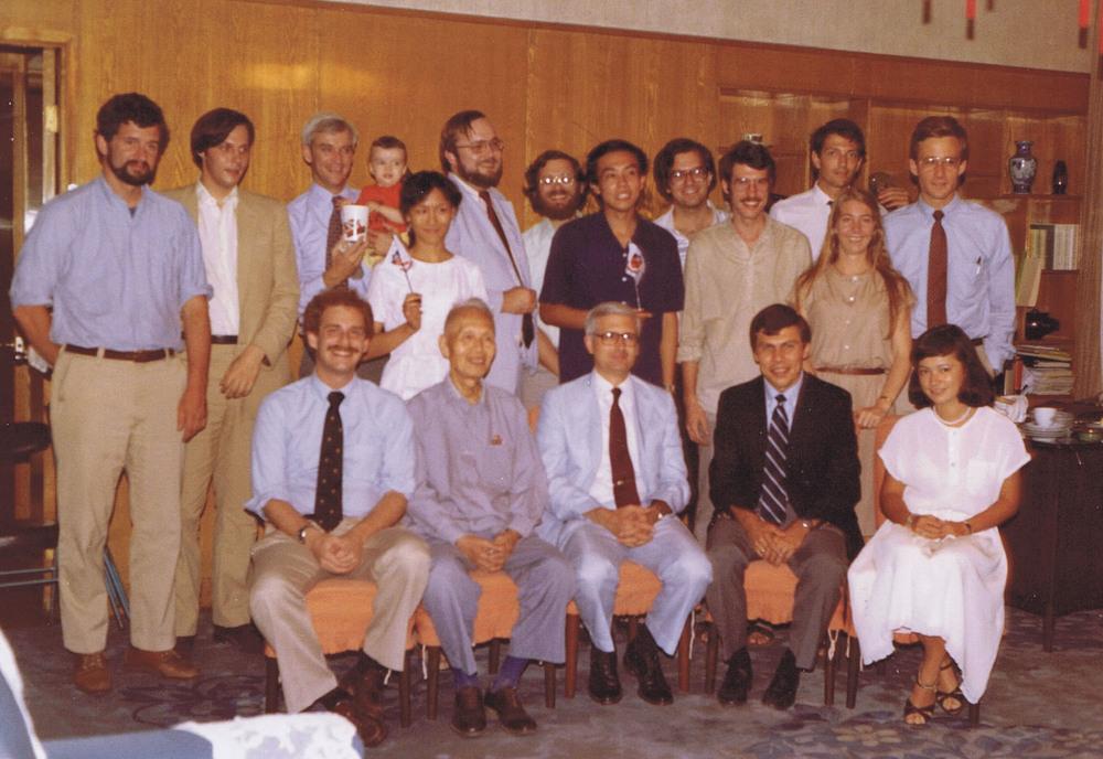 pclubbeijing 1981b.jpg