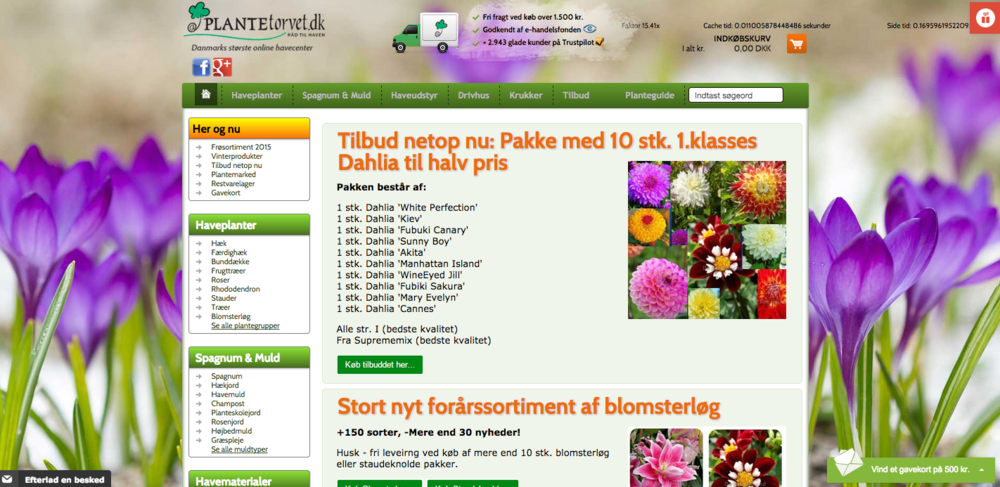 Plantetorvet's website