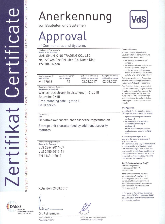 VDS grade 3 certification (1).jpg