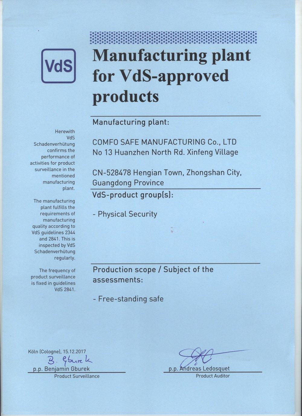 VDS驗廠認證.jpg