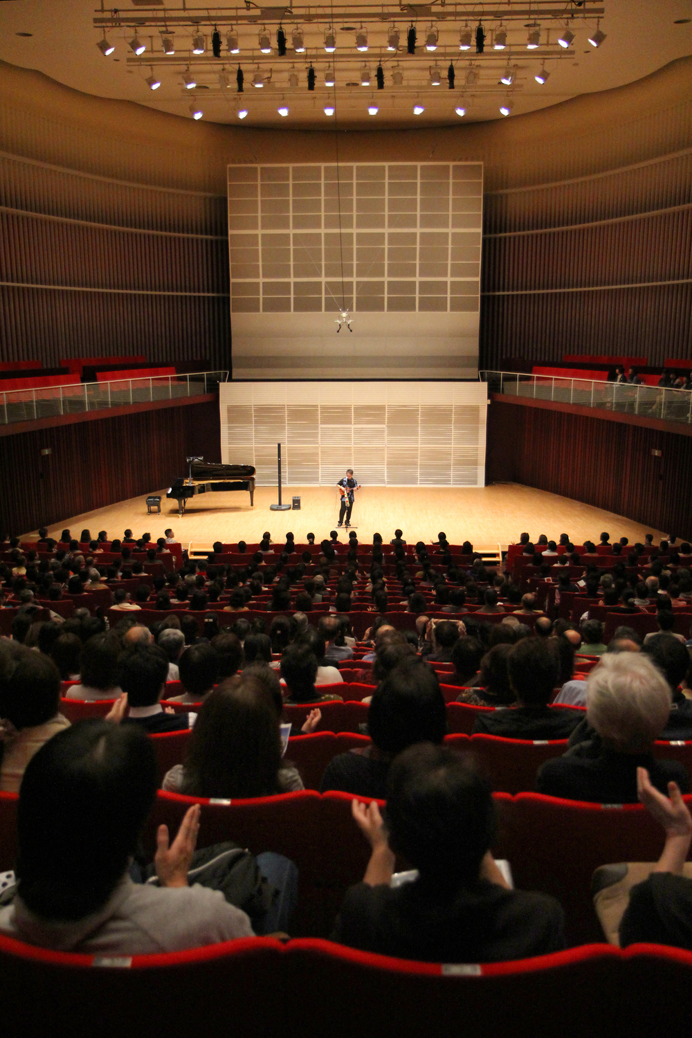 Lyric Concert Hall, Nagaoka, Japan