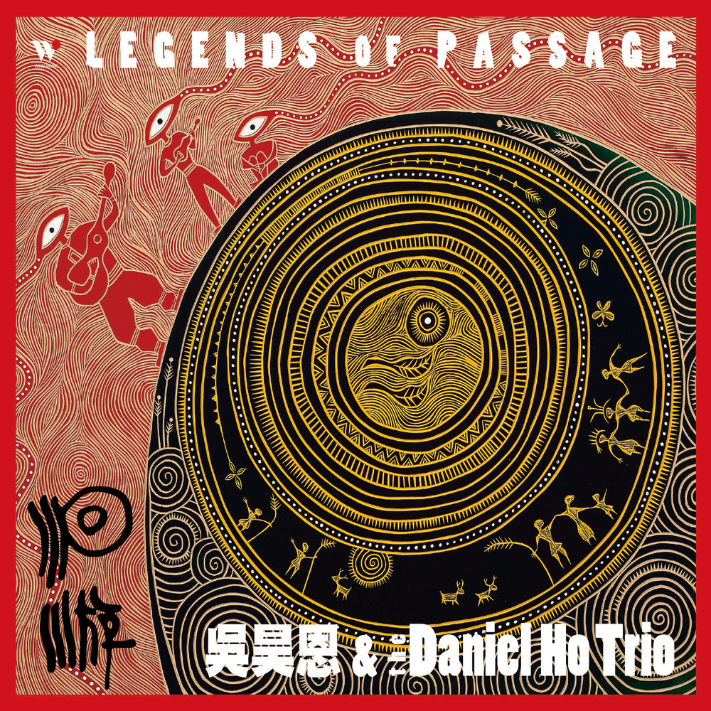 Legends of Passage
