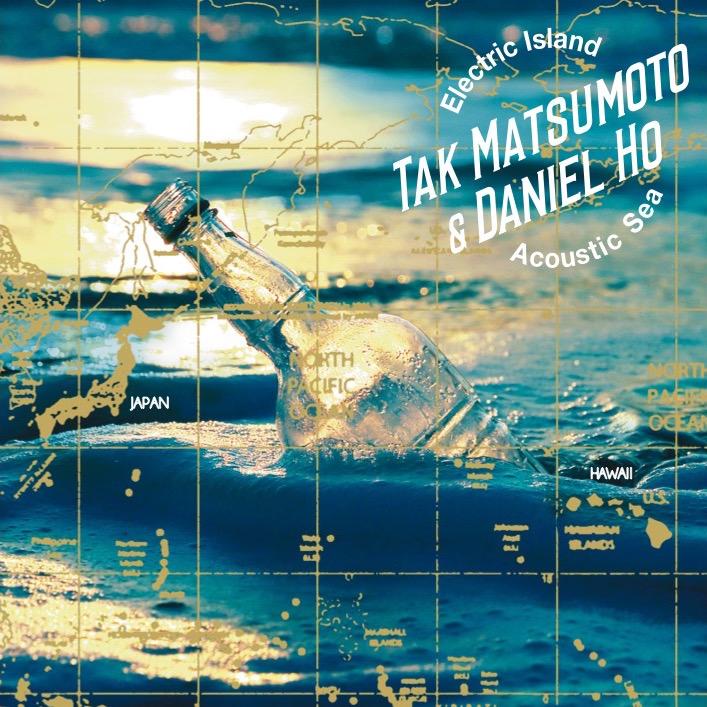 z_Album Cover.jpg