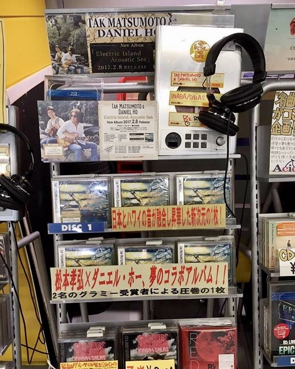 Tower Records, Hiroshima
