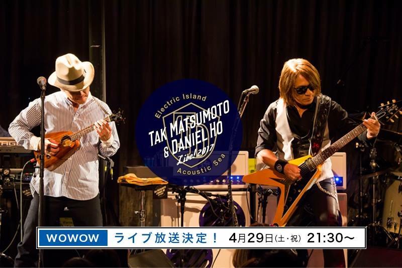 Grammy 'ukulele + Grammy guitar