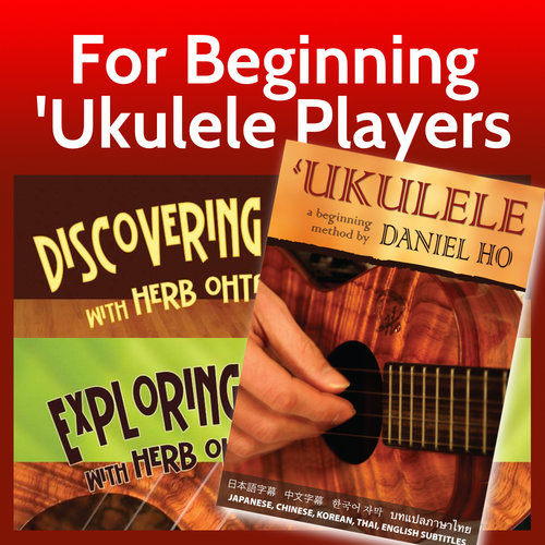 For Beginning Ukulele Players Books Dvd Discovering Exploring