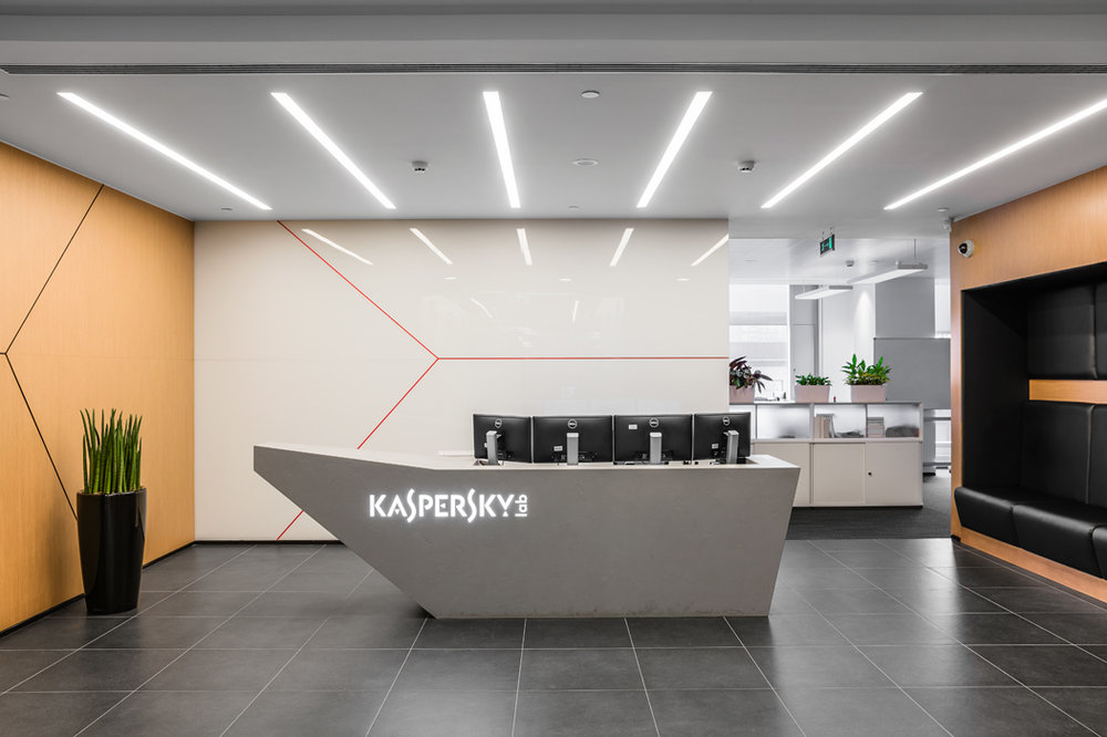 KasperskyArcus-2.jpg