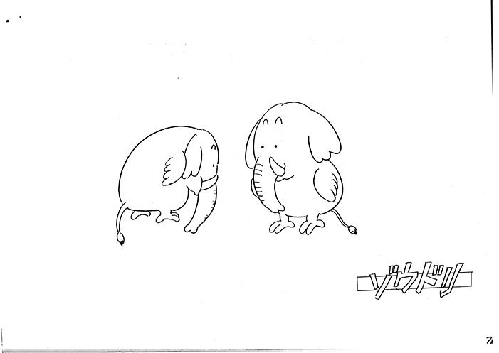 settei-dokutasuranpu-092.jpg
