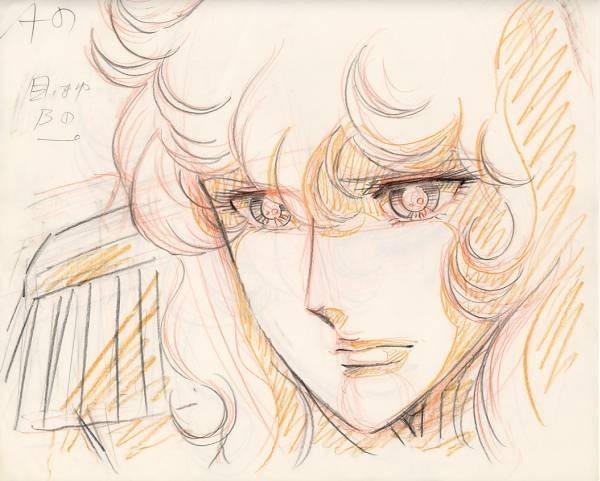 Versailles_no_bara_cels_152.jpg