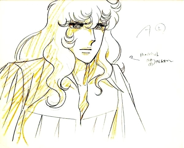 Versailles_no_bara_cels_154.jpg