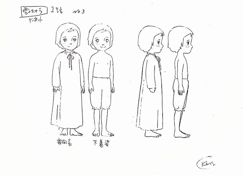 Annette_anime_settei_schizzi_005.jpg