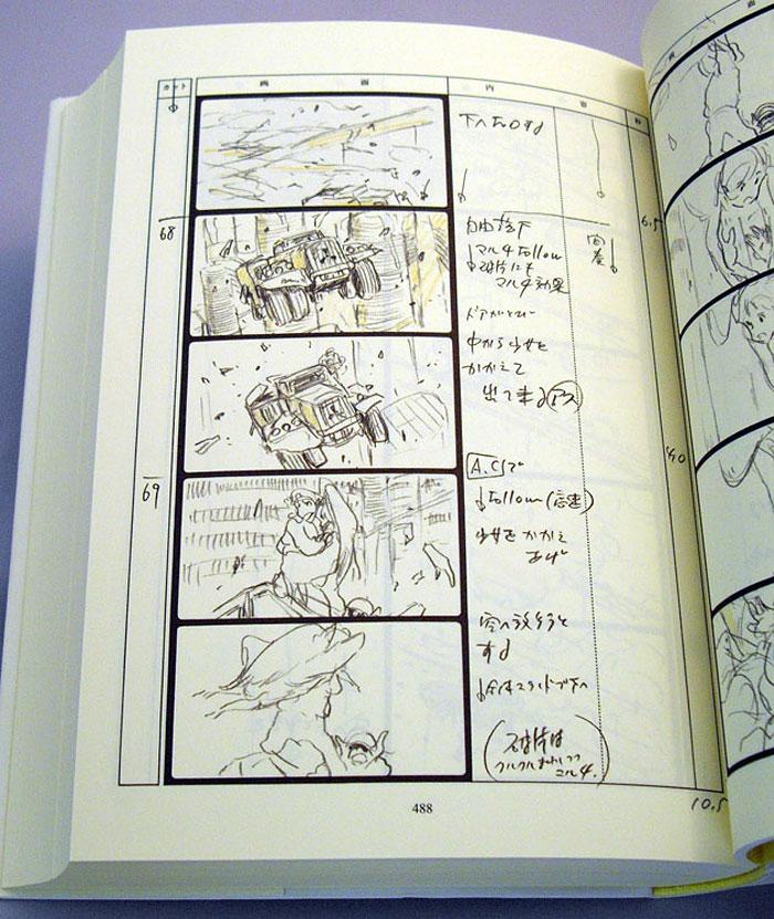 on_your_mark_miyazaki_concept_art_49.jpg